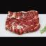 carne-vacuna-roast-beef-000